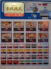 無化調らぁ麺専門店 牟岐縄屋【弐】-15