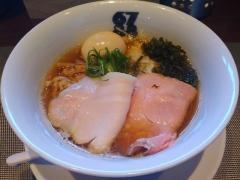 無化調らぁ麺専門店 牟岐縄屋【弐】-17