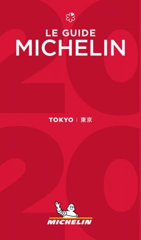 「ミシュランガイド東京 2020」-31