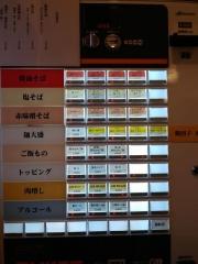 中華そば きなり【参】-2