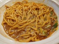 中華そば きなり【参】-10