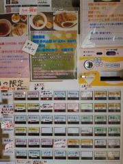 麺s Natural-2