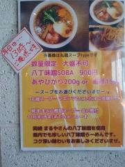麺s Natural-5