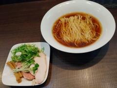 麺s Natural-6
