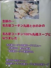 麺s Natural-10
