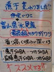 麺s Natural-11