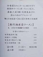 【新店】大塚・みや穂-2