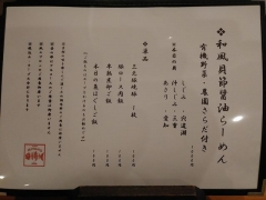 【新店】大塚・みや穂-5