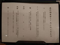 【新店】大塚・みや穂-6