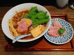 メンドコロ Kinari【八】-3