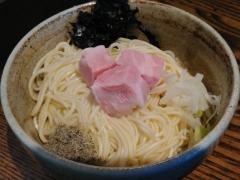 メンドコロ Kinari【八】-7