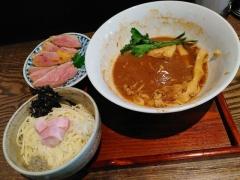 メンドコロ Kinari【八】-8