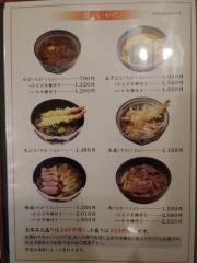 蕎麦屋 慶徳-5
