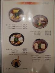 蕎麦屋 慶徳-6