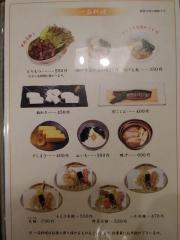 蕎麦屋 慶徳-8