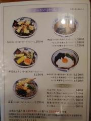 蕎麦屋 慶徳-7