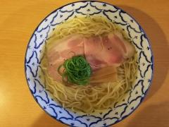 自家製麺 TERRA【弐】-7