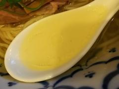 自家製麺 TERRA【弐】-9