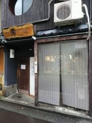麺屋 鶯-8
