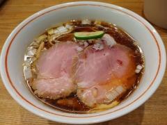 麺尊 RAGE【参五】-5