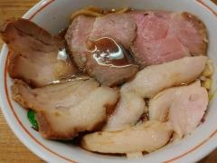 麺尊 RAGE【参五】-8