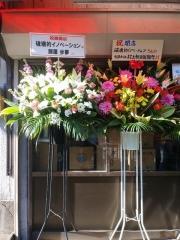 【新店】破壊的イノベーション-3