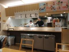 会津らぁ麺 うえんで|日本橋ふくしま館 MIDETTE-1