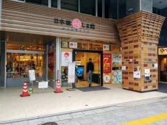 会津らぁ麺 うえんで|日本橋ふくしま館 MIDETTE-2