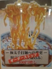 会津らぁ麺 うえんで|日本橋ふくしま館 MIDETTE-16