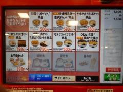 なか卯 本郷三丁目店-3