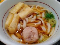 なか卯 本郷三丁目店-13