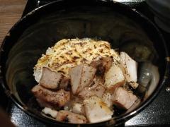 つけ麺 一燈【参九】-8