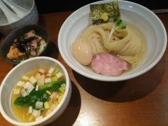 麺処 はら田【弐】-5