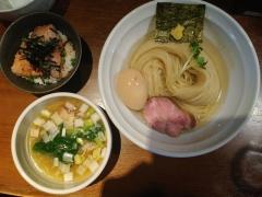 麺処 はら田【弐】-6