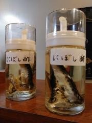 麺処 はら田【弐】-14