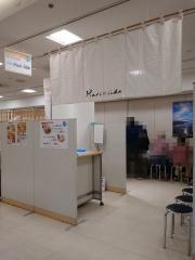 松坂屋上野店「年末特別企画 北海道物産展」 ~Mari iida~-1