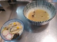Bonito Soup Noodle RAIK【弐六】-10