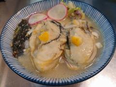 Bonito Soup Noodle RAIK【弐六】-11