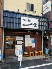 つけ麺 一燈【四拾】-1