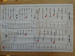 浅草橋 百そば-9