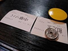 中華ソバ 伊吹【壱百五八】-4