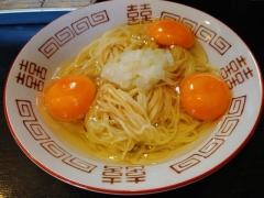 中華ソバ 伊吹【壱百五八】-11