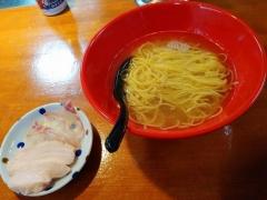 麺屋 もりの-9