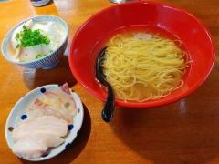 麺屋 もりの-12
