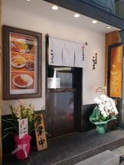 日本橋麺処 こはる-1