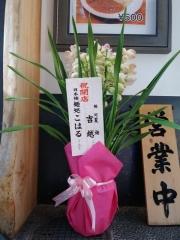 日本橋麺処 こはる-3