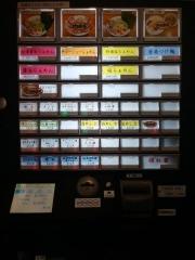 日本橋麺処 こはる-4