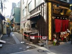 日本橋麺処 こはる-10