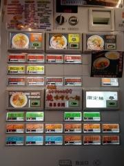 ら~麺 あけどや【壱六】-3