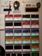【新店】中華そば 堀川-2